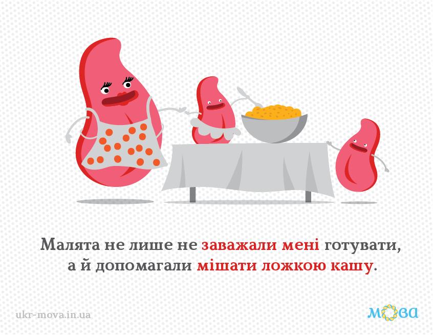 https://ukr-mova.in.ua/assets/uploads/images/Mova_120.png
